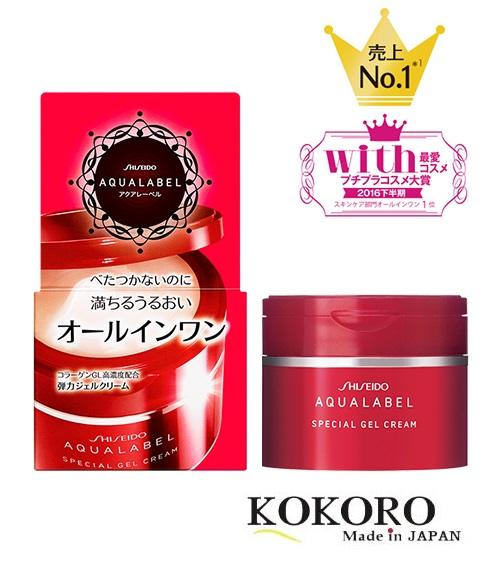 Kem Dưỡng Da Shiseido Aqualabel 5 Trong 1 Special Gel Cream Oil