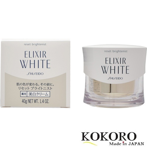 Kem Dưỡng Shiseido Elixir White Whitening Clear Emulision
