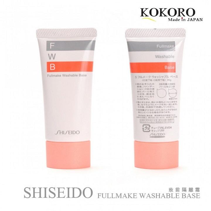 Kem Lót FWB Shiseido