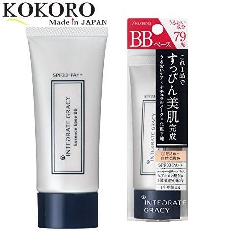 Kem Nền BB Cream Integrate Gracy Nhật Bản