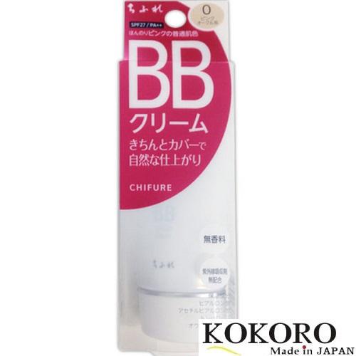 Kem Trang Điểm BB Cream Chifure SPF27 PA++ 50g