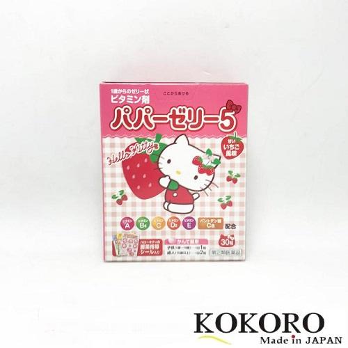 Kẹo Vitamin Tổng Hợp Cho Bé Biến Ăn Papazeri Hello Kitty