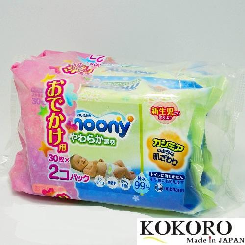 Khăn Ướt Moony Set Đôi 30 Sheet Nhật Bản