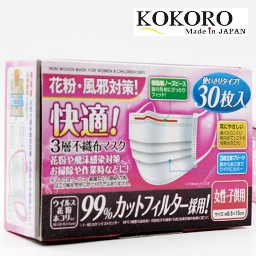 Khẩu Trang Chống Ô Nhiễm Nhật Bản 30 Cái