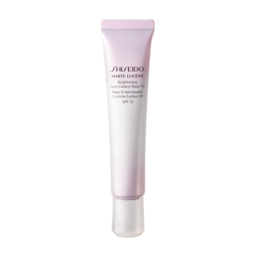 Kem lót Shiseido White Lucent Brightening Spot Control Base UV Green
