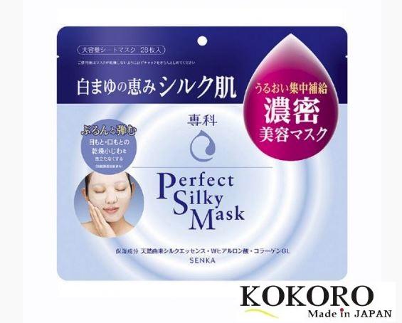 Mặt Nạ SENKA SHISEIDO Perfect Silky Mask - 28 Miếng