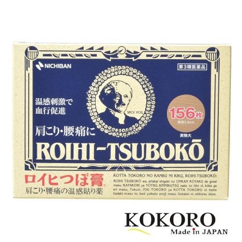 Miếng Dán Trị Đau Nhức Nichiban Roihi-Tsubokou