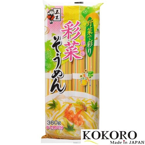Mỳ Somen Cho Bé Từ 5 Tháng Nhật Bản