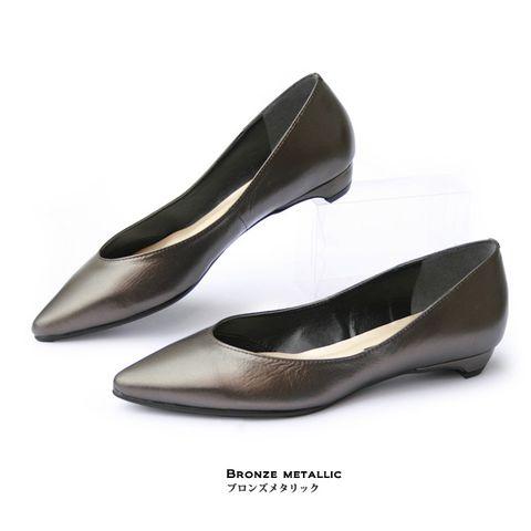 Giày đế thấp 2 cm