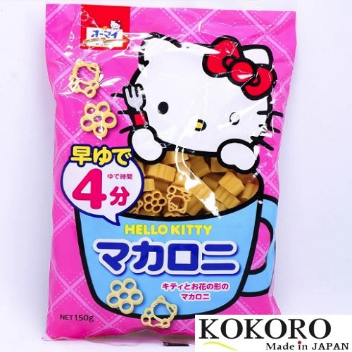 Nui Hello Kitty Nhật Bản 150gr