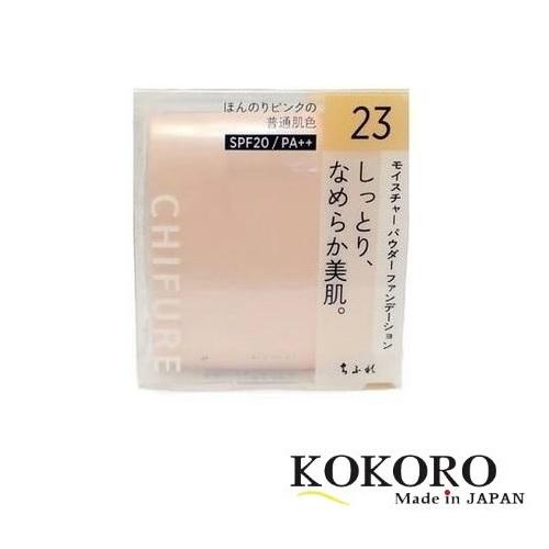 Phấn Phủ Powder Foundation Chifure SPF20 PA++ Nhật Bản