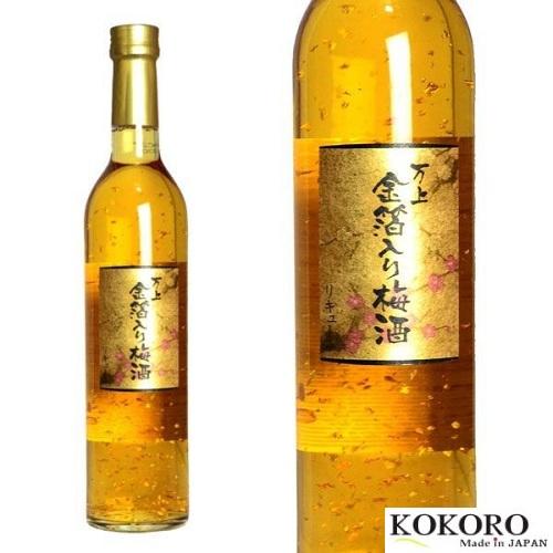 Rượu Vẩy Vàng Kikkoman Nhật Bản (500ml)