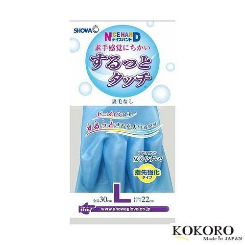 Găng Tay Rửa Bát Biết Thở SHOWA Nhật Bản