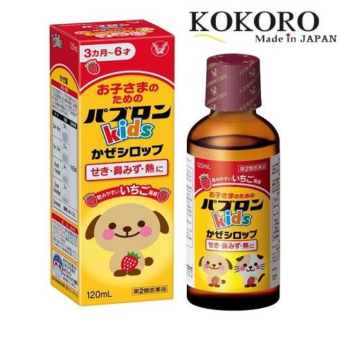 Siro Ho Taisho S Nhật Bản 120 ml