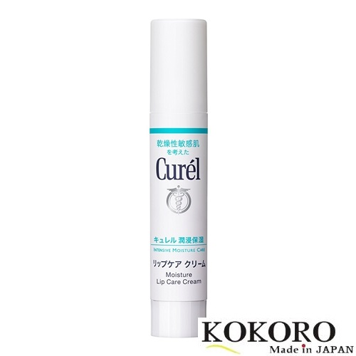 Son Dưỡng Môi Curel Lip Care Cream Nhật Bản