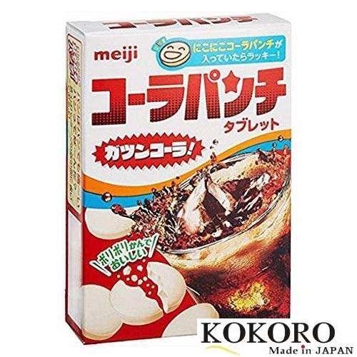 Sữa Chua Khô Meiji Nhật Bản