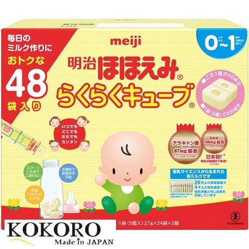 Sữa Dạng Thanh Meiji Nhật Bản 24 thanh
