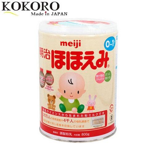 Sữa Lon Meiji Nhật Bản