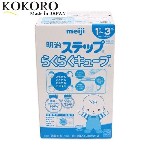 Sữa Meiji Dạng Thanh 9 Nhật Bản (24 Thanh)