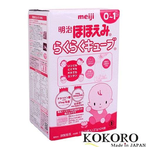 Sữa Meiji Thanh 0 Nhật Bản (24 Thanh)