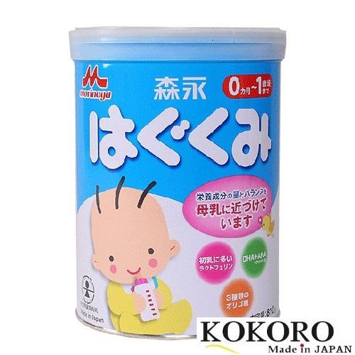 Sữa Morinaga Số 0 Nhật Bản