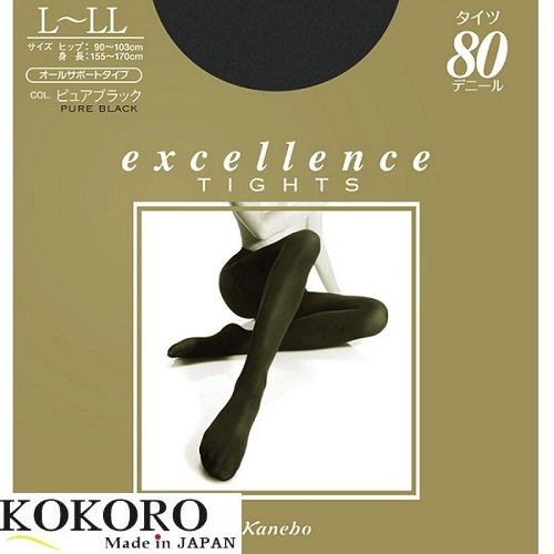 Tất Quần Excellence Tights Kanebo 80