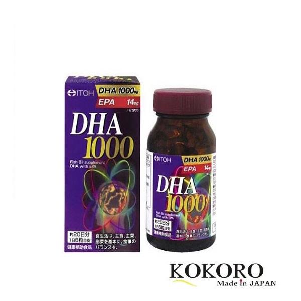 Thuốc Bổ Não DHA 1000 Nhật Bản