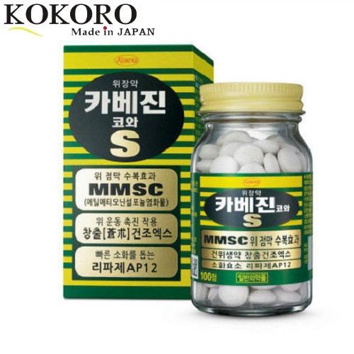 Thuốc Trị Đau Dạ Dày Kyabeijin MMSC Kowa