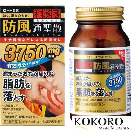 Thuốc Giảm Mỡ Bụng ROHTO Nhật Bản
