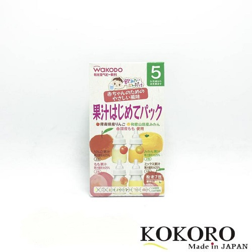 Trà Wakodo Cho Bé Nhật Bản