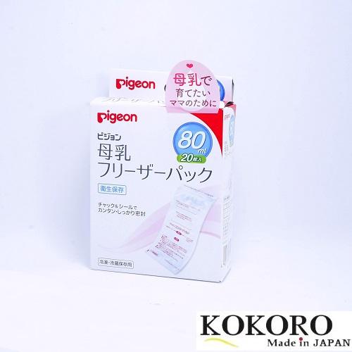 Túi Đựng Sữa Pigeon 80ml 20 Miếng