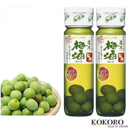 Rượu Mơ Xanh Choya Kishu Nhật Bản