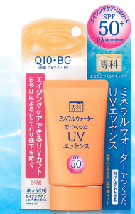 Kem chống nắng Shiseido Mineral Water UV Essense