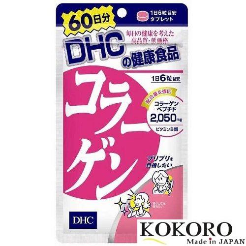 Viên Uống Collagen DHC 60 Ngày