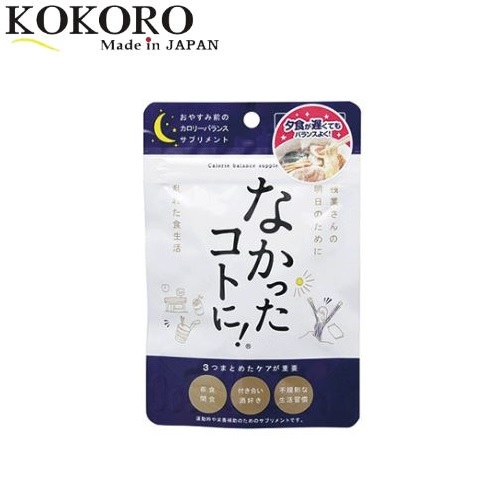 Viên Uống Enzyme Giảm Cân Ban Đêm Nhật Bản Caloride Balance Supplement
