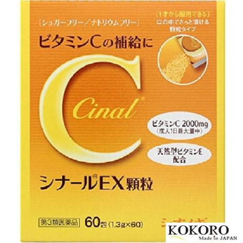 Viên Uống Vitamin C Cinal Nhật Bản