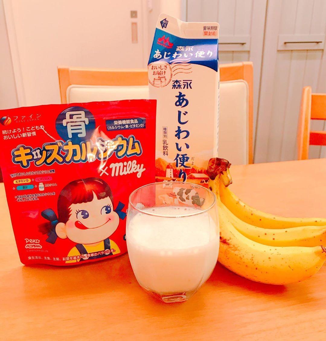 Bột cá tuyết bổ sung canxi Fine Japan cho trẻ em 100g - Phiên bản đặc biệt  Milky | tokyobaby .vn