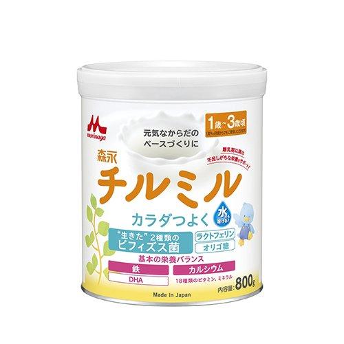 Sữa Morinaga 1-3 hộp sắt 800g (mẫu mới) | tokyobaby .vn