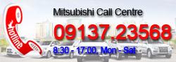 Gia nhập hệ thống đại lý Mitsubishi