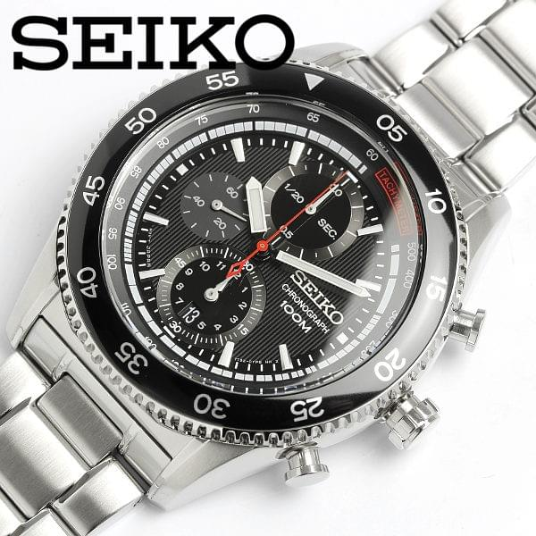 Seiko Chronograph - Đồng hồ Nam - SNDG57P1