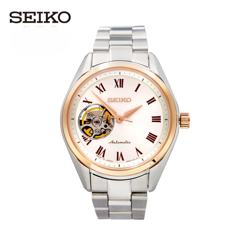 Seiko Automatic - Đồng hồ Nam - SSA252J1