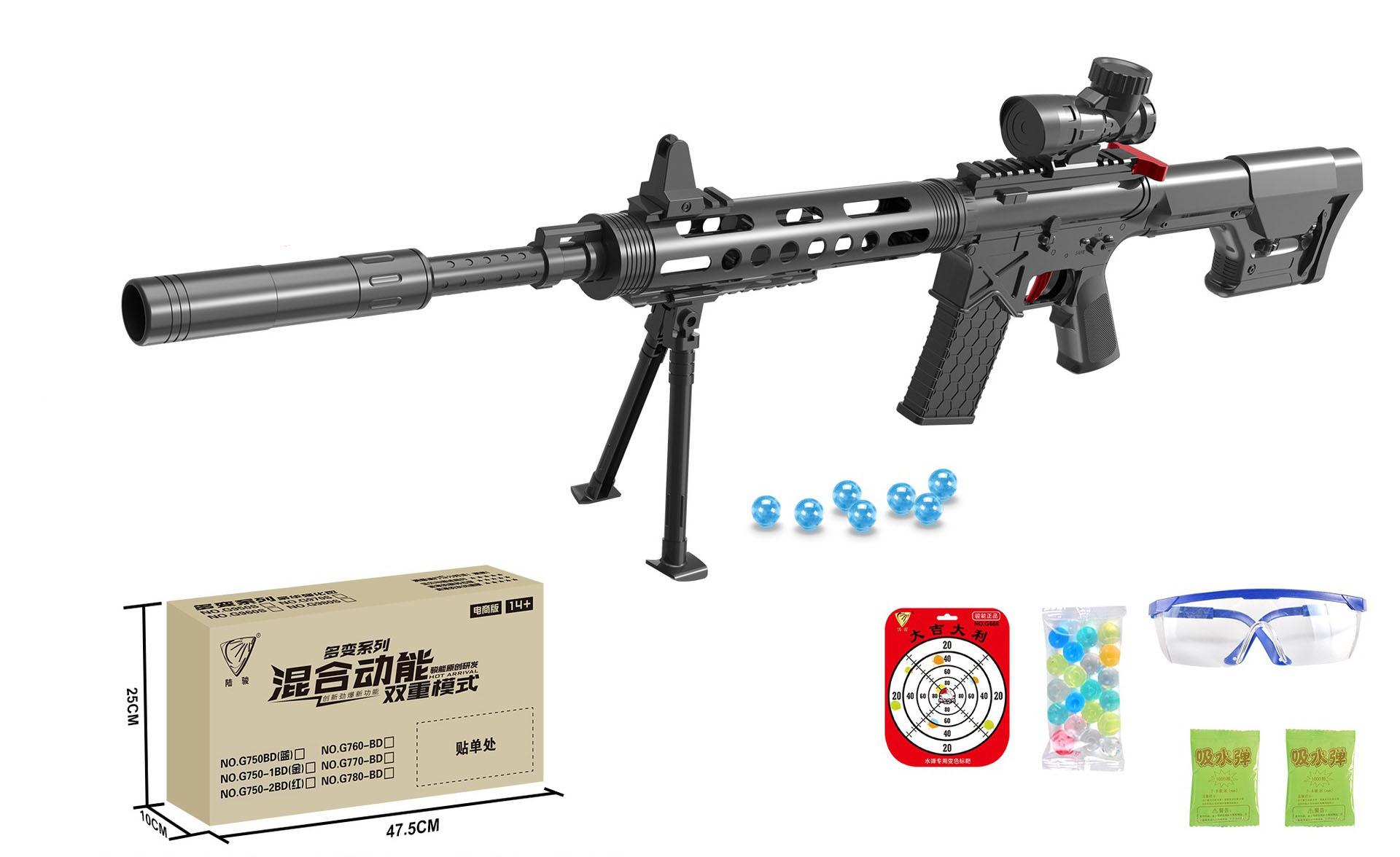 AR - Súng đạn nở