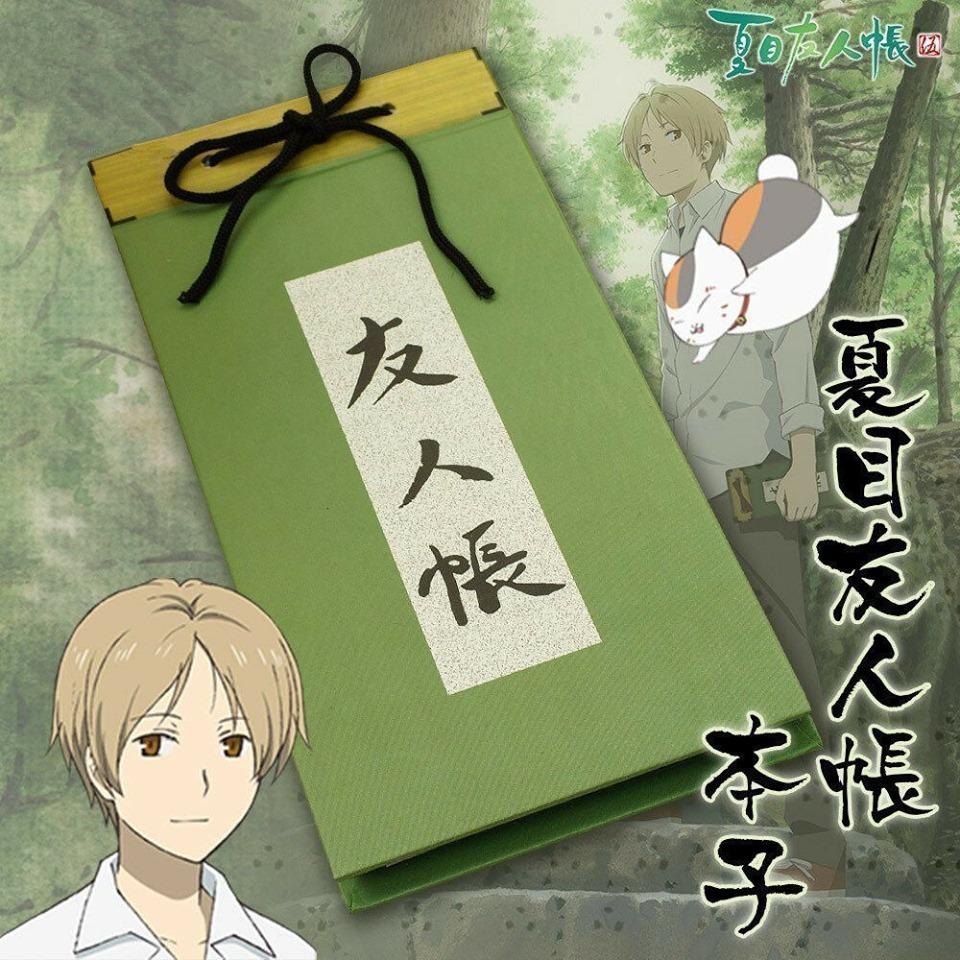 ✅Hữu nhân sổ - Natsume