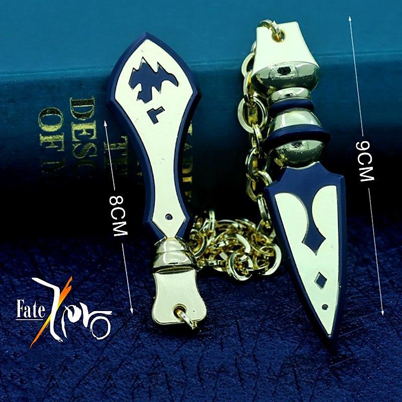 ✅Enkidu - Fate/Kaleid