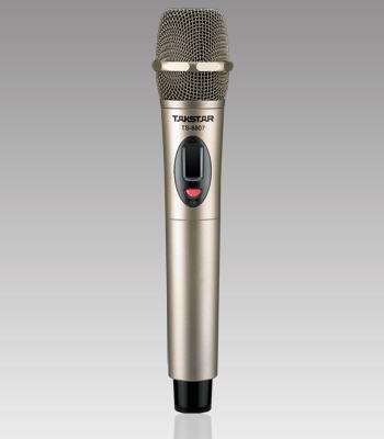 Micro Karaoke Takstar TS-8807