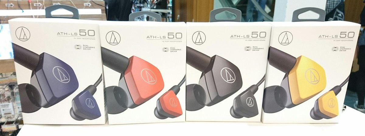 Tai nghe Audio Technica ATH LS50is