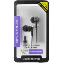 Tai Nghe Audio-Technica ATH-CK330iS