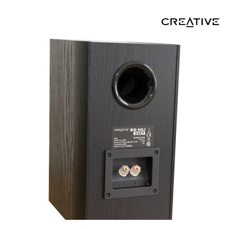 Loa Creative EMU XM7