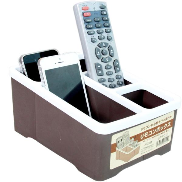 Khay đựng điều khiển, điện thoại hình chữ nhật