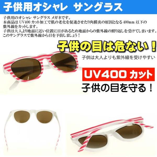 Kính râm chống tia UV cho bé (gọng đỏ trắng)